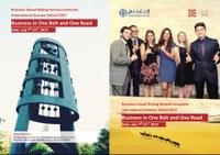 Business School Beijing Normal University  International Summer School 2017